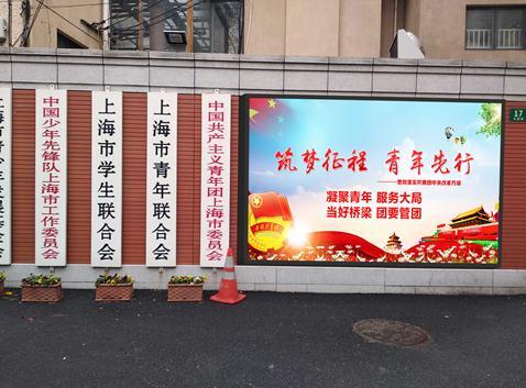 上海户外全彩LED显示屏