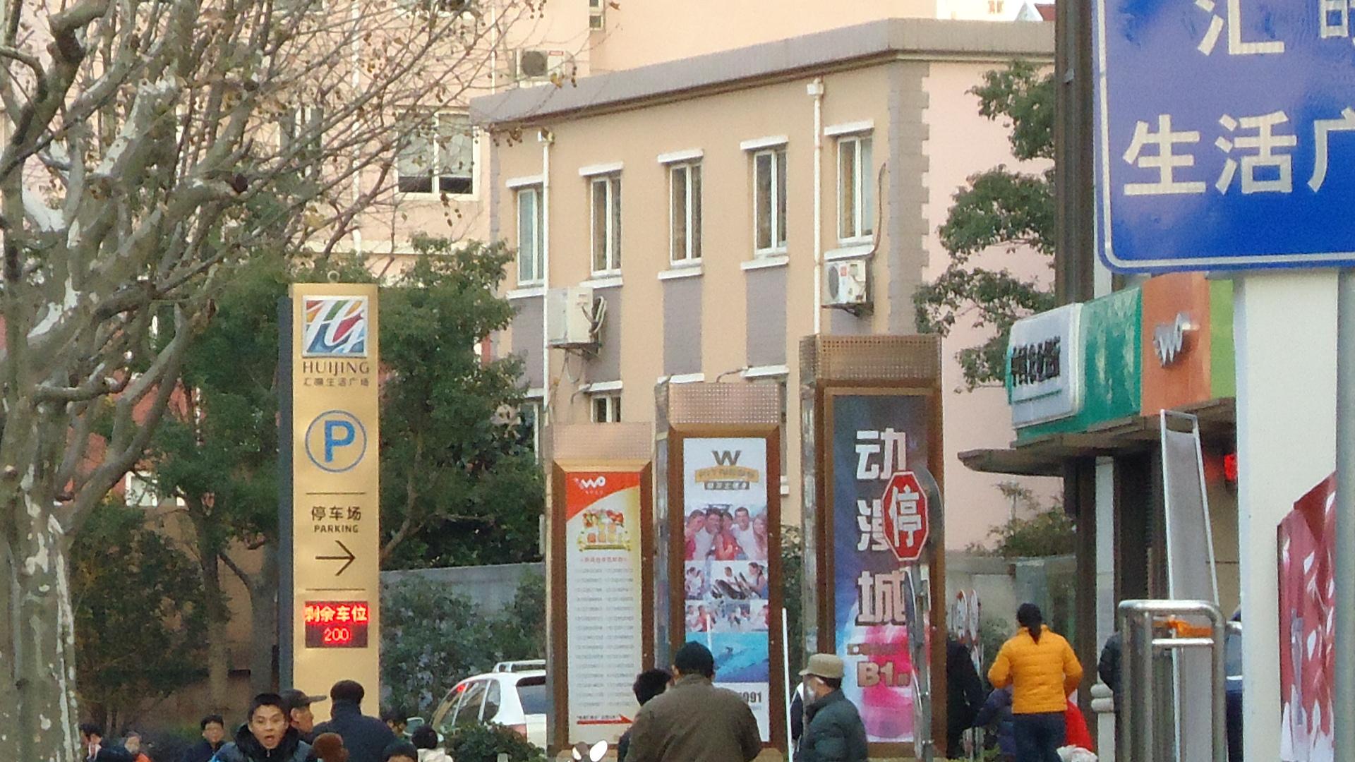 上海标识标牌导向工程
