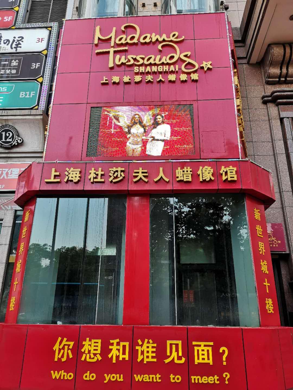 上海户外广告工程